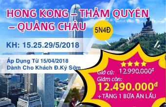 Tour HongKong - Tham Quyen - Quang Chau