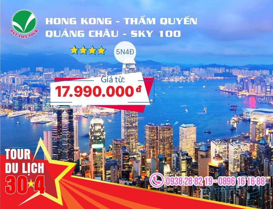 Tour hongkong