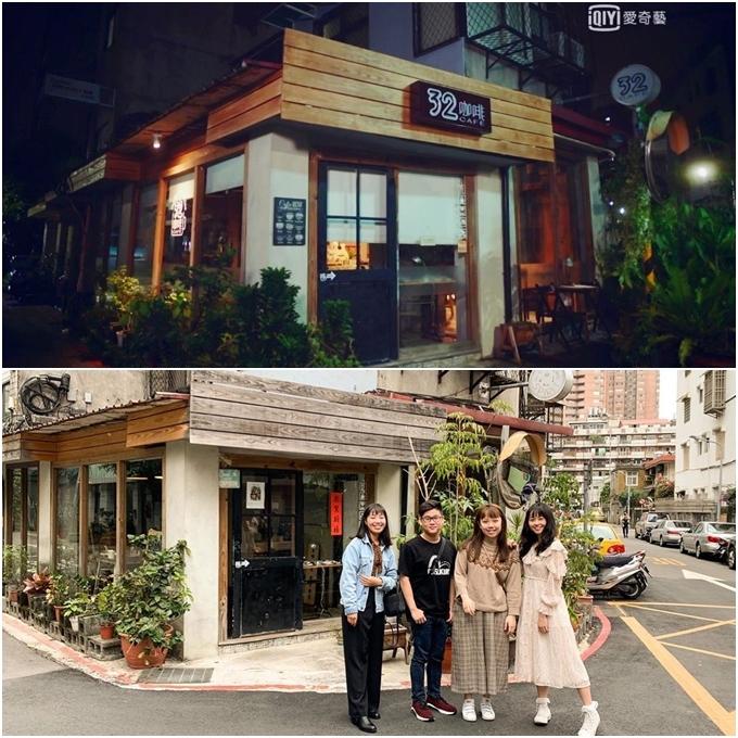 Trải nghiệm tiệm cà phê 'xuyên không' ở Đài Loan - ảnh 1